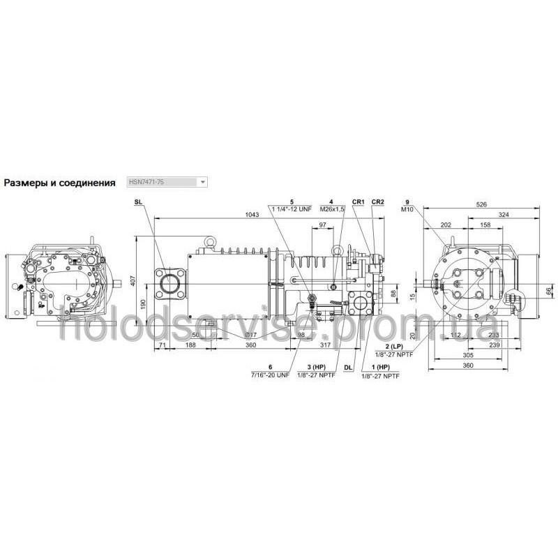 Винтовой компрессор Bitzer HSN 7471-75