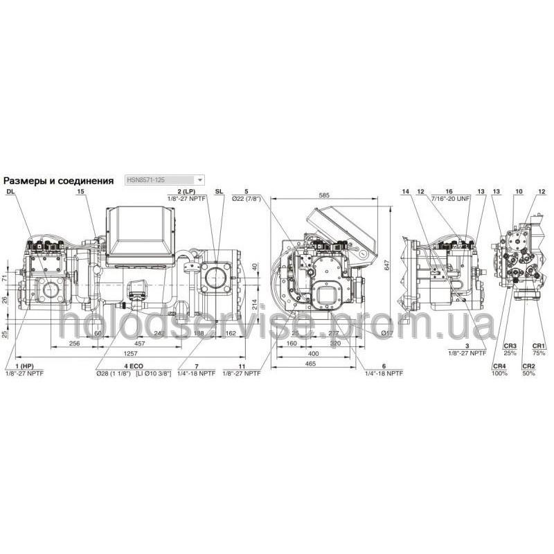 Винтовой компрессор Bitzer HSN 8571-125